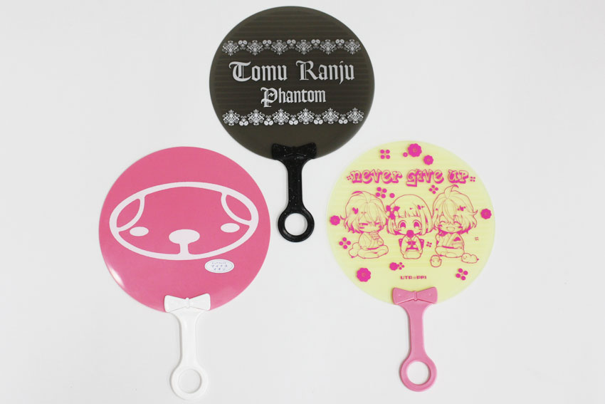 fan-mini2_L