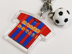 ユニフォームに県大会優勝記念のメッセージを入れ、サッカーボールをつけました。